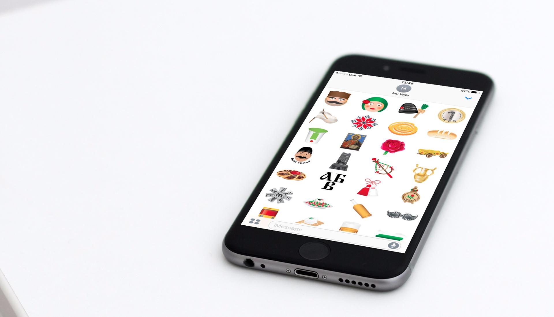 Българските BG Emoji